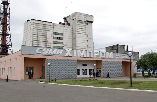 Здание предприятия Сумыхимпром