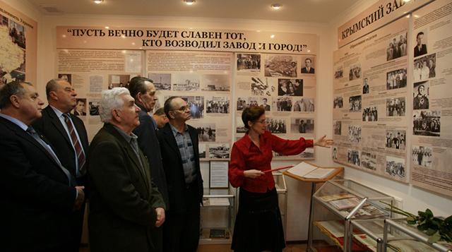 Общественный музей ЧАО Крымский Титан
