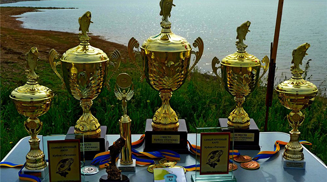 Награды по ловле карпа, Крым, Армянск