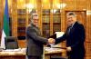 Соглашение о строительстве нового завода