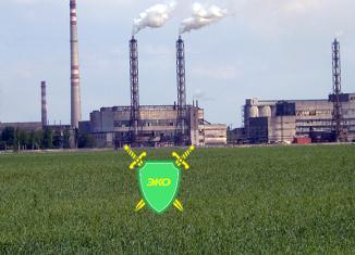 Компания Крымский Титан